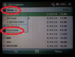 EM61-MK2A Files Hard Disk