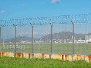 EM61 Interference Fence